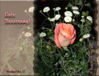 Gute Besserung Psalm 46,2 Gott ist unsere Zuflucht und Stärke, ein Helfer, bewährt in Nöten.